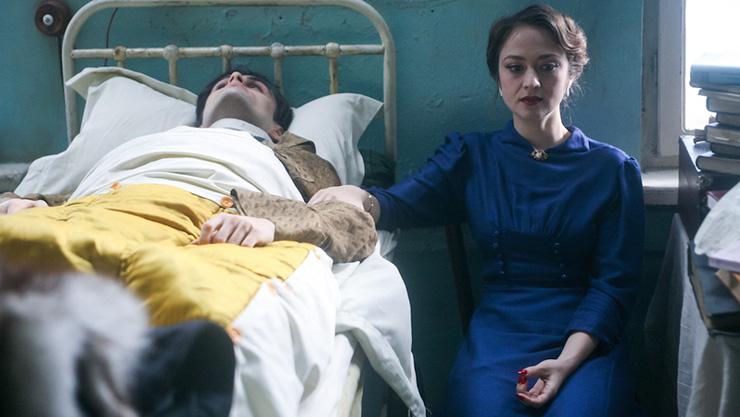Lucian Teodor Rus, Ivana Mladenovic in