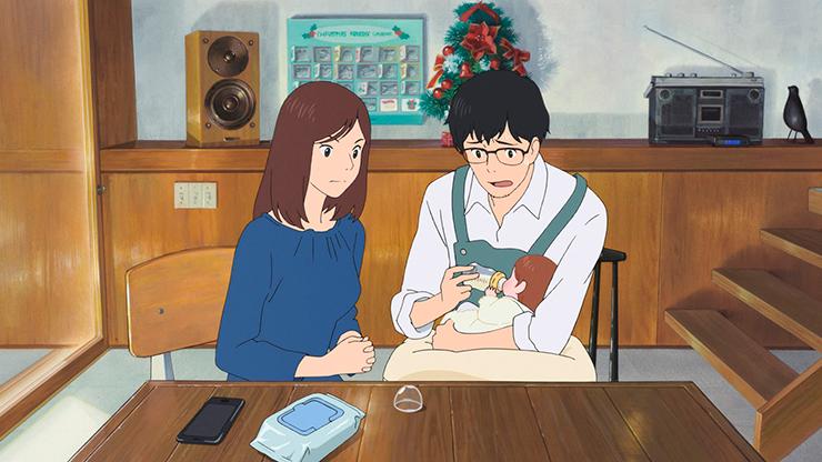 Voices of: Kumiko Aso, Gen Hoshino, Kaede Hondo