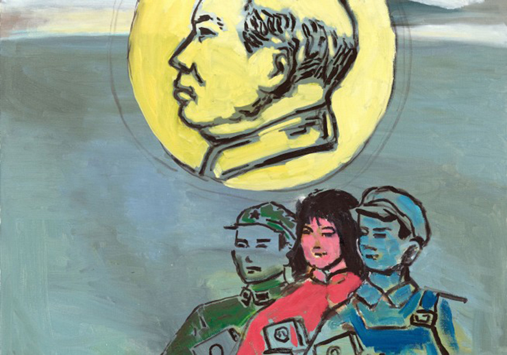 Mao Coin, 2006, oil on canvas, Courtesy the artist and Galerie Nagel Draxler, Berlin/Cologne