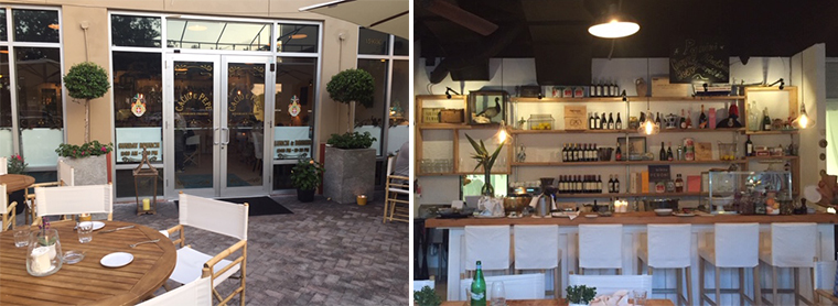 LEFT: Restaurant entrance and patio seating. RIGHT:  Interior bar seating.