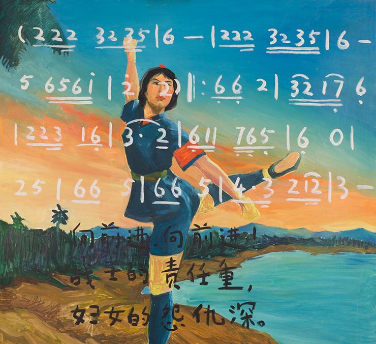 Revolution Ballet, 2007, oil on canvas, courtesy the artist.